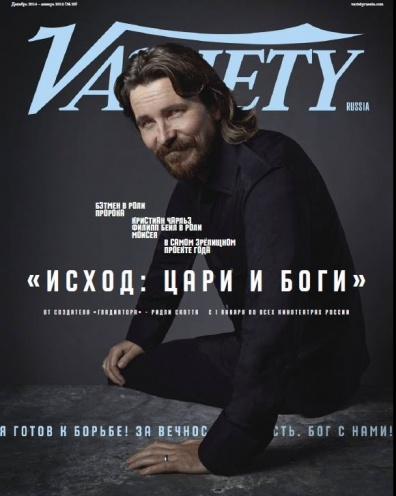 Variety Russia