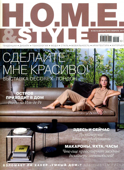 HOME& Style